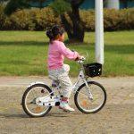 Eerste fiets: waar moet je op letten?